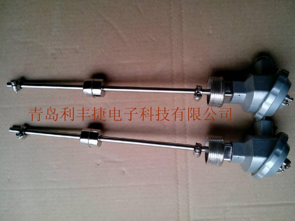 余姚GSK干簧式浮球液位計|GSK-1C優質廠家