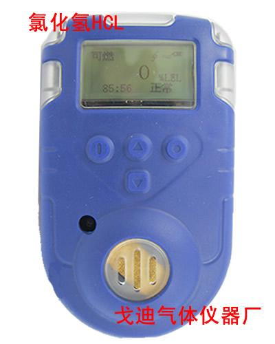 GD-6369氯化氢检测仪HCL