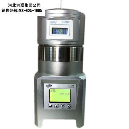 云南水质细菌检测仪细菌内毒素测定仪操作规程