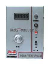 CTK-A30電磁調速器滑差電機控制器
