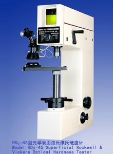 HD9-45表面洛氏維氏硬度計