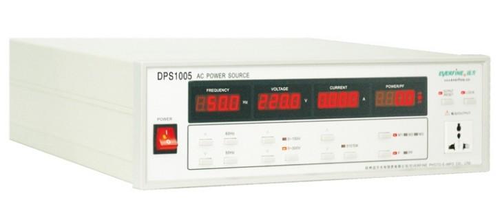 优价供应杭州远方300V500VA智能交流电源 DPS1005