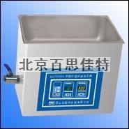 數控超聲波清洗器