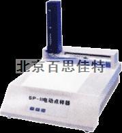 電動薄層點樣器(薄層色譜掃描儀的必配件?。? onerror=