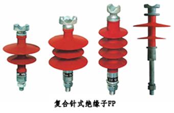 FPQ3-104T16复合针式绝缘子