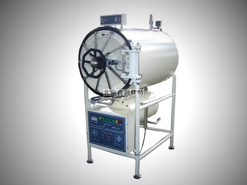 臥式蒸氣高壓滅菌鍋