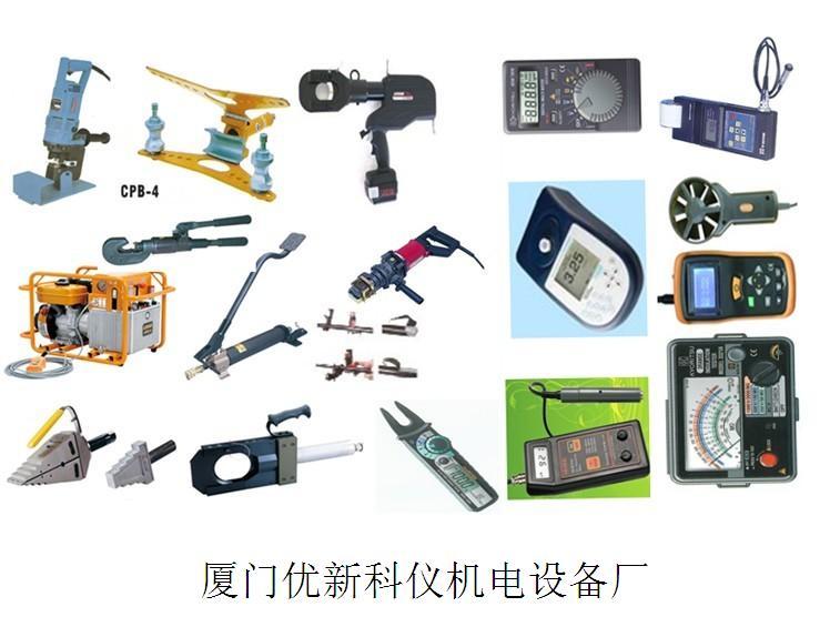 ORP測定儀HI98121