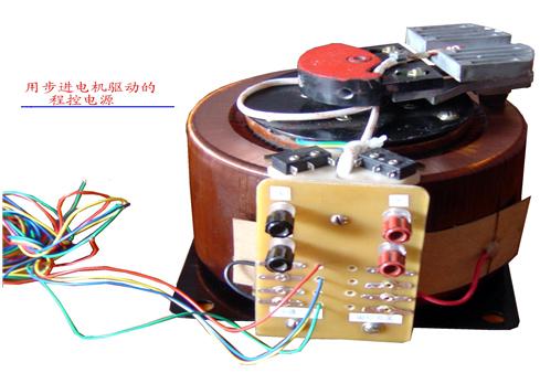 单相步进电机驱动程控电源