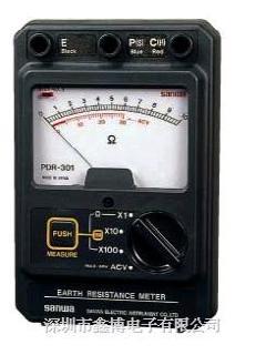 PDR301接地電阻測試儀|PDR301日本Sanwa指針式接地電阻測試儀
