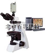 偏光顯微鏡(帶軟件)