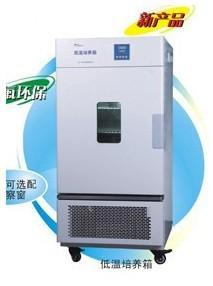 LRH-100CL微生物低溫培養箱LRH-100CA血清藥品微生物低溫保存箱LRH100CB