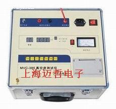 MVC-385真空度测试仪MVC-385