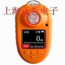 上海迈哲PG610便携式氯化氢检测仪PG610