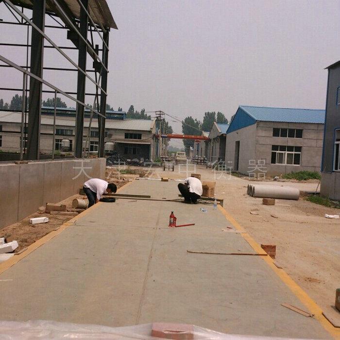 150吨地磅,100吨电子地磅,浙江地磅厂家