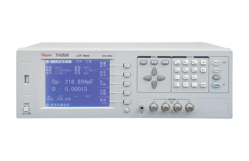 常州同惠精密型LCR数字电桥TH2826
