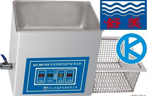 KQ-500TDB台式高频数控超声波清洗器