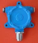固定式可燃气体检测变送器/固定式可燃气体变送器/可燃气体探头