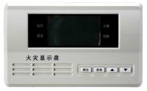 液晶屏楼层显示器 液晶屏楼层显示器 上海苏特电气