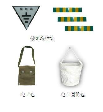 其他產品 其他產品 其他產品 其他產品  上海蘇特電氣
