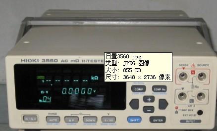 HIOKI3560交流微电阻计日置HIOKI3560