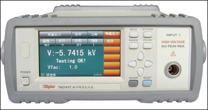 常州同惠脉冲峰值电压表TH2141A