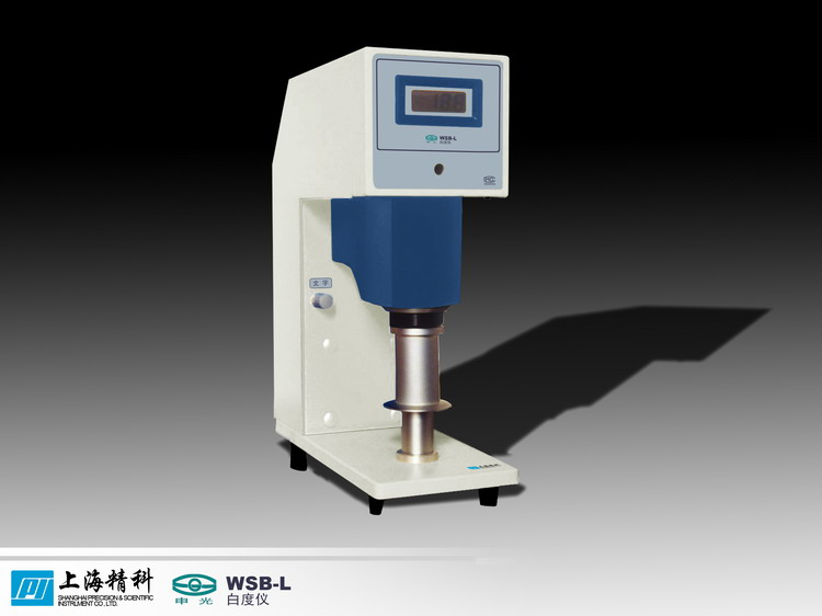 精科物光WSB-L白度計