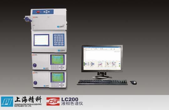 精科上分LC200型高效液相色譜儀