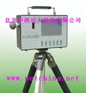 全自动粉尘测定仪/直读式粉尘浓度测量仪 型号:CK20-CCHZ-1000/中国