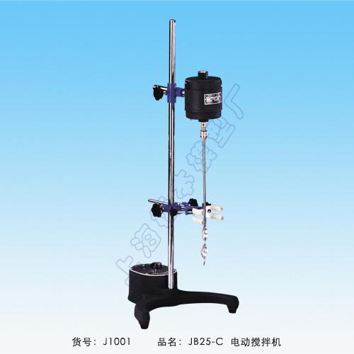 JB25-C電動攪拌器(普通型)