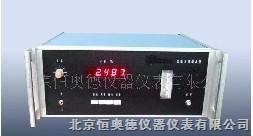 冰箱系統測水儀/測水儀