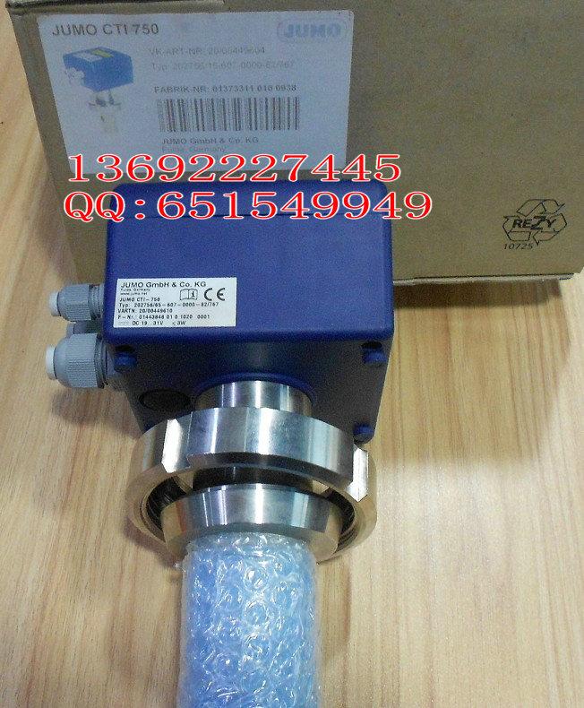电磁式电导率变送器 JUMO CTI-750 202756.10-607-0000-82.767