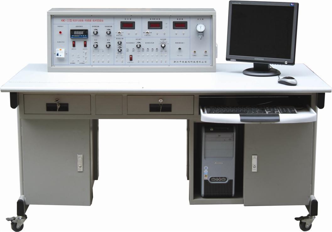 檢測與傳感轉換技術實驗臺(配22種傳感器)