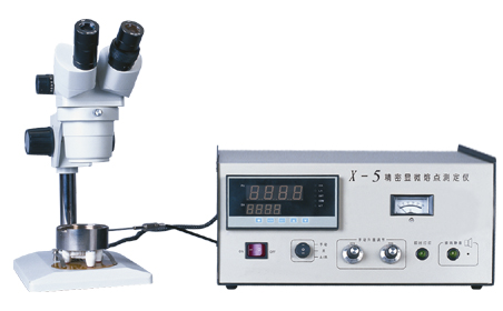 精密數字顯微熔點測定儀/精密顯微熔點測定儀/精密數字顯微熔點儀