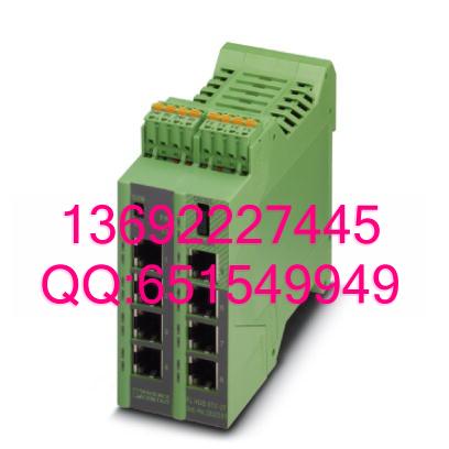 菲尼克斯2832551  FL HUB 8TX-ZF  DIN导轨安装式以太网集线器