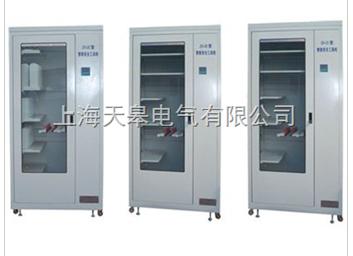 TG智能電力安全工具柜 2000*800*450mm 智能電力安全工具柜