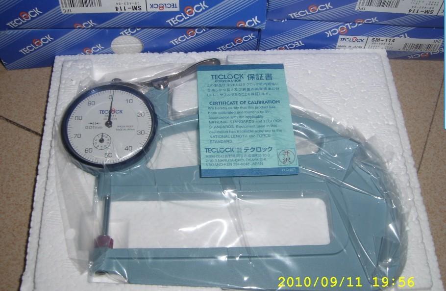 橡膠測厚儀,塑膠厚度計,鏡片厚度表