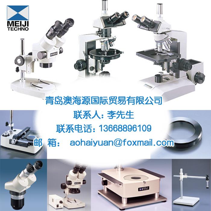 MEIJI日本明治MT6300正立型三眼熒光顯微鏡