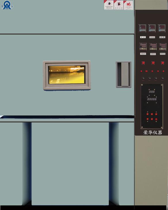 氙燈老化試驗箱/氙燈耐氣候試驗箱/光照老化試驗箱/SN-500試驗箱