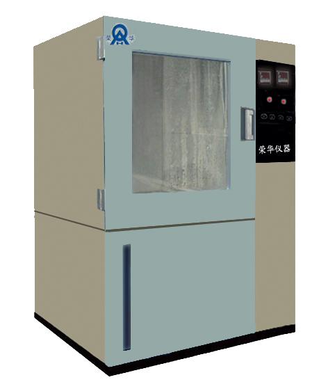 箱式淋雨試驗箱/淋雨試驗箱/防水試驗箱