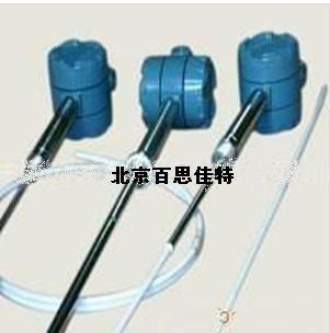 射频导纳物位变送器电容式液位计