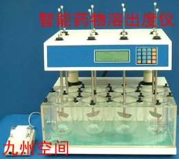 八杯智能藥物溶出度儀   JZ-8B
