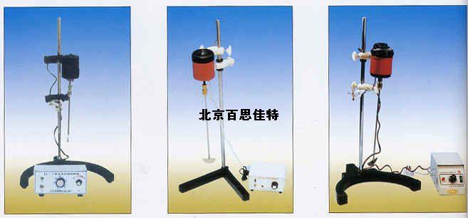 電動攪拌器