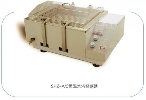 SHZ-A水浴恒温振荡器SHZ-A