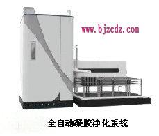 全自動凝膠凈化系統JC.14- Clean