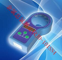 余氯總氯測定儀  JD-101SN4
