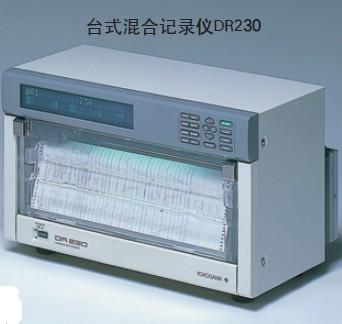 横河DR230有纸记录仪