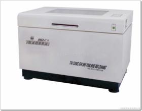 記錄儀3057-11      高速微量離心機D3024