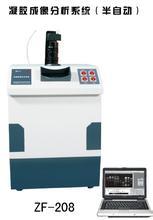石油产品色度试验器SYD-0168      石油产品和添加剂机械杂质试验器SYD-511B