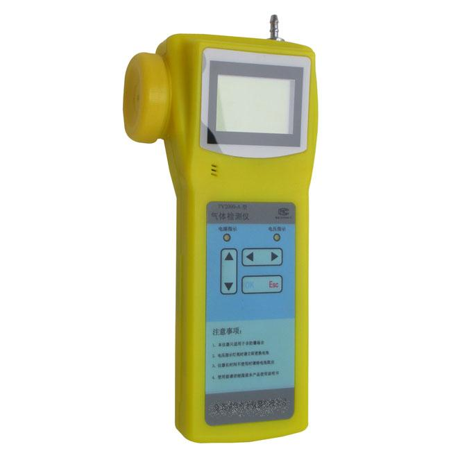 2000-A應急監測,有毒有害氣體監測儀