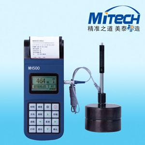 MH500里氏硬度計/美泰科MH500便攜式里氏硬度計(打印機)